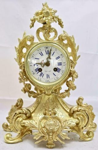 Antique French Mantle Clock 1880
