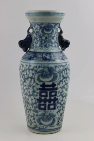 Antique 19th Century Chinese Hand Painted Blue & White Royal Vase 25cm High