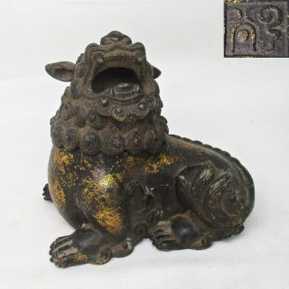 H538: Chinese Incense Burner Of Copper Of Foo Dog Statue With Sign.