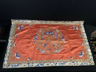 Antique 19th Century Chinese Pure Silk Embroidery No/reserve