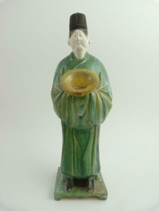 Antique Chinese Sancai - Glazed Ming Style Pottery Figure Of An Attendant