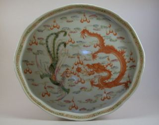 Very Good Chinese Antique Porcelain Phoenix & Dragon Tray/plate Guangxu 19th C