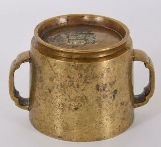 Chinese Ming or Early Qing Bronze Censer Incense Burner Cup Form Xuande Mark 2