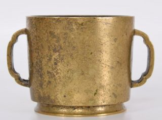 Chinese Ming or Early Qing Bronze Censer Incense Burner Cup Form Xuande Mark 7