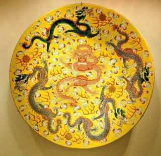 Antique Chinese Imperial Yellow 5 Claw Dragon (9 Total) Charger Plate 18 ""