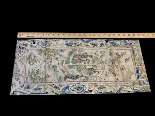 19th Century Chinese Antique Hand - Made Silk On Silk Embroidery Panal