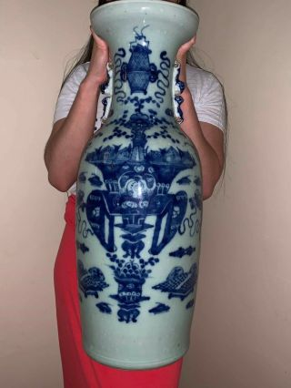 "Large Antique Chinese Porcelain Vase W/ Scholars Object Late 19th/20th C.  22.  5 "" H"