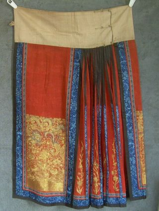 Antique Chinese Skirt Dragon & Phoenix Metallic Thread Embroidery Textile