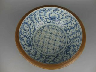 Antique Chinese Porcelain 19th White And Blue Decorative Pattern Basin