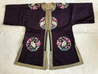 Vintage 1930s 40s Chinese Purple Silk Embroidered Robe Jacket Crane Roundels