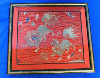 """Antique Chinese Hand Embroidered Silk Gold Foo Lions Panel Framed 18 """" X 21 """" Qing"""