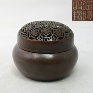 H932: Chinese Incense Burner Of Copper With Good Openwork And Signature