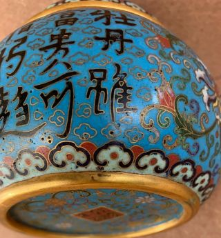 Antique Cloisonne Enamel Circular Box and Cover Qing Qianlong Mark 10