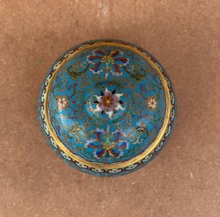 Antique Cloisonne Enamel Circular Box and Cover Qing Qianlong Mark 2
