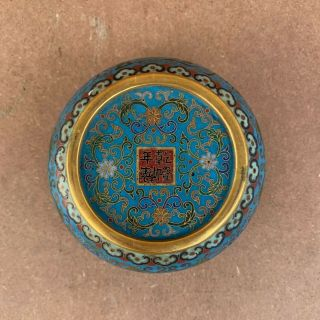 Antique Cloisonne Enamel Circular Box and Cover Qing Qianlong Mark 4
