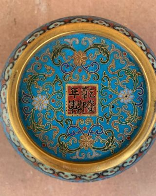 Antique Cloisonne Enamel Circular Box and Cover Qing Qianlong Mark 5