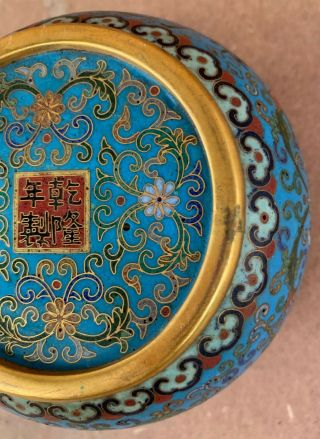 Antique Cloisonne Enamel Circular Box and Cover Qing Qianlong Mark 6