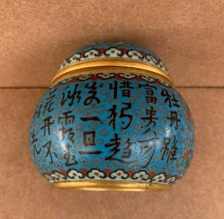 Antique Cloisonne Enamel Circular Box and Cover Qing Qianlong Mark 9