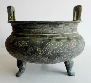 Interesting Ancient Looking Archaic Chinese Bronze Censer - Seal Mark On Base