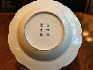 A Large Chinese Qing Dynasty Blue And White Porcelain Bowl,  Marked.