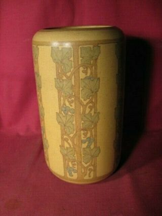 "Exceptional 9 1/4 "" Decorated Signed Marblehead Pottery Vase"