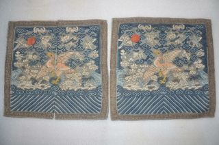 Antique Chinese Qing Dynasty Kesi Rank Badges - Wild Geese