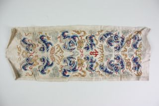 Antique Chinese Robe Sleeve Bands Pair Bullion Peking Embroidery Dragon Qing