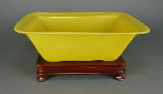 Fine Antique Chinese Imperial Yellow Peking Glass Bowl On Hardwood Stand