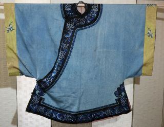 Chinese Embroidered Silk Robe 19thc