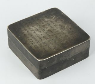 Antique Chinese Copper Box Carved Ancient Writings