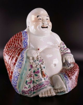 19th/20th Century Republic Chinese Porcelain Famille Rose Laughing Buddha