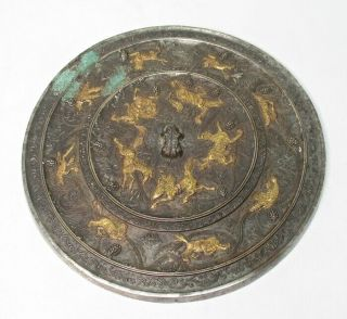 H768: Chinese Ancient Style Mirror Of Quality Heavy Copper W/fine Relief Work