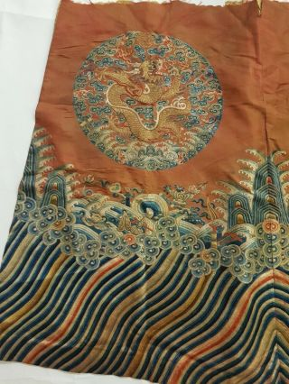 Chinese Imperial Robe Partial w/Two Imperial Dragon Roundels,  Yellow Liner,  19th C 2