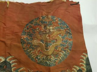Chinese Imperial Robe Partial w/Two Imperial Dragon Roundels,  Yellow Liner,  19th C 6