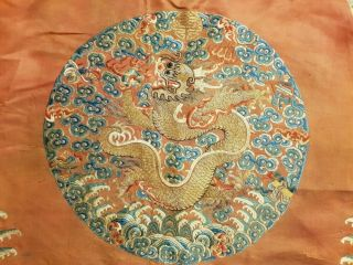 Chinese Imperial Robe Partial w/Two Imperial Dragon Roundels,  Yellow Liner,  19th C 7