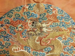 Chinese Imperial Robe Partial w/Two Imperial Dragon Roundels,  Yellow Liner,  19th C 8