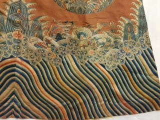 Chinese Imperial Robe Partial w/Two Imperial Dragon Roundels,  Yellow Liner,  19th C 9