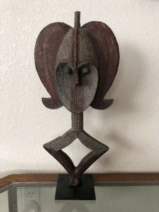 Old African Reliquary Figure Copper Kota Mahongwe Gabon - Central Africa