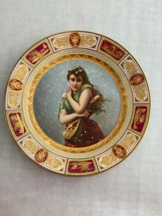 """Royal Vienna Hand Painted Antique Plate 9.  5 """" Diameter"""