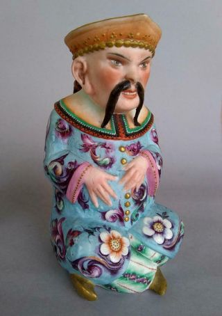 Antique Jean Gille French Porcelain Asian Man Woman Jug Figurine Creamer Chinese 3