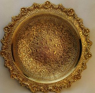 Antique Islamic Persian Silver Inlaid Brass Bowl Dish Tray Charger Plate