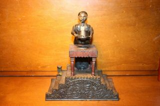 Hard To Find Magician Mechanical Bank Toy By J & E Stevens C.  1901