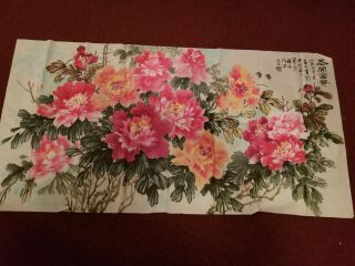 Large Chinese Watercolor Painting Of Peonies On Rice Paper