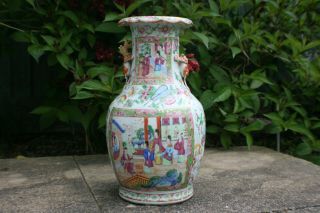 Large Antique Chinese Porcelain Hand Painted Famille Rose Vase