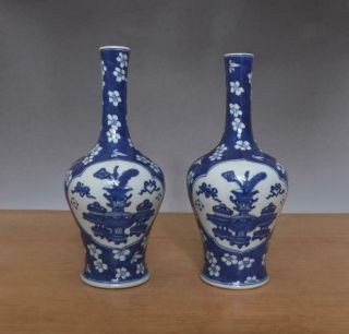 Pair Antique Chinese Blue & White Porcelain Vases W/plum Blossom