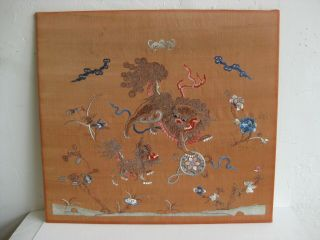 Fine Old Antique Chinese Hand Embroidered Silk Tapestry Panel Embroidery Foo Dog