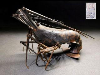 Signed Jizai Okimono Statue Iron Lobster Japanese Antique Articulated Model