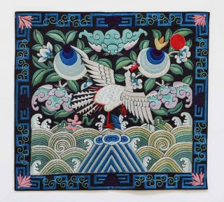 """Antique Chinese Embroidered Silk Rank Badge 11 """" X 10 1/8 """""""