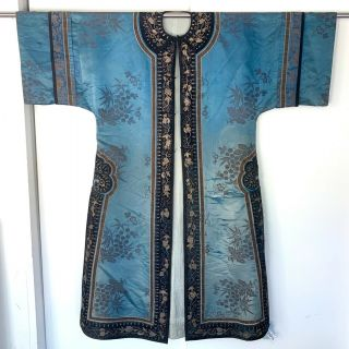 Antique Qing Chinese Silk Embroidery Robe Gold Thread Border Damask As - Is