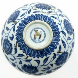 A Rare Antique Chinese Blue And White Conical Bowl,  Xuande Period,  Ming Dynasty